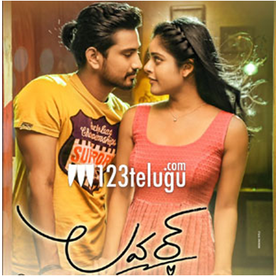 Missing Something Lovable then watch 'Lover' Movie Online at Aha
